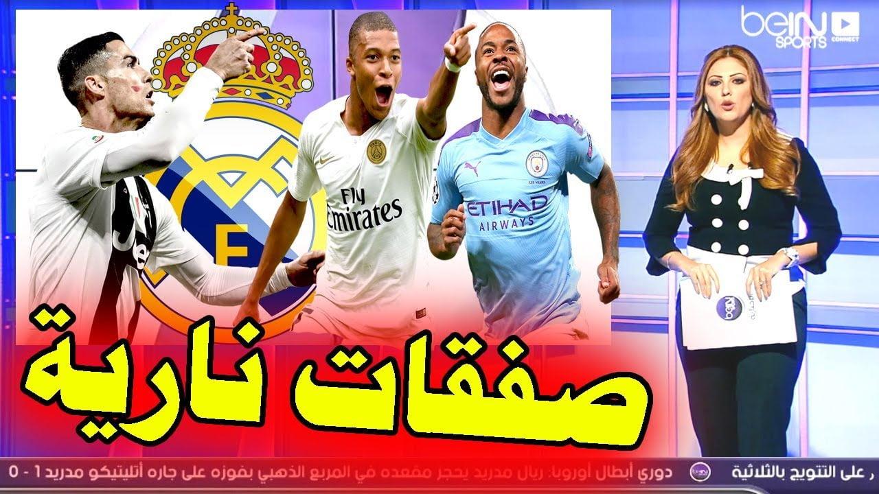 """ريال مدريد يضرب برشلونة ويتفاوض مع """"مدمر الشباك"""""""