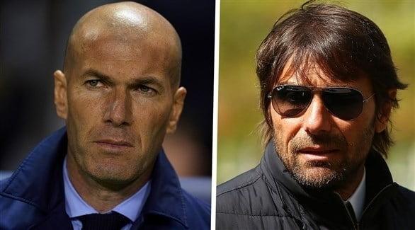 كونتي وزيدان ضمن أبرز المدربين العاطلين عن العمل في أوروبا