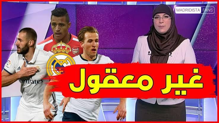 عاجل   بي ان تعلنها .. ريال مدريد يحسم الصفقة الثانية